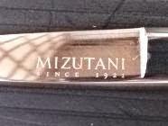 314-mizutani-before2
