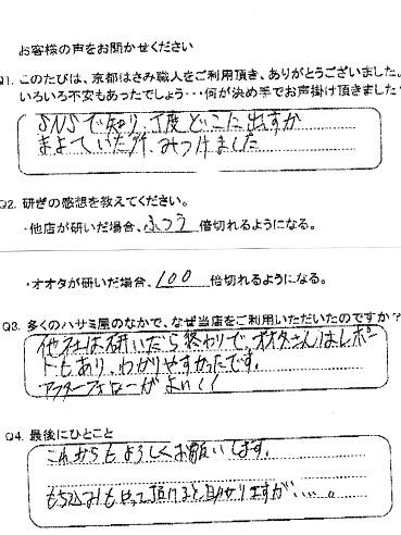 レポートもあり、わかりやすかったです。